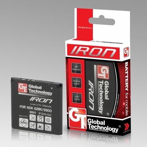 Nokia 9300 3250 6280 N73 N93 Li-on 1200mAh BP-6M - Analogs - telefona akumulators, baterijas telefoniem (cell phone battery)